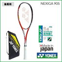 YONEX ヨネックス 後衛用ソフトテニスラケット ネクシーガ90S NEXIGA90S NXG90S