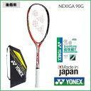 YONEX ヨネックス 後衛用ソフトテニスラケット ネクシーガ90G NEXIGA90G NXG90G