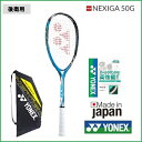 YONEX ヨネックス 後衛用ソフトテニスラケット ネクシーガ50G NEXIGA50G NXG50G