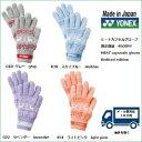 [楽天市場] YONEX ヨネックス UNI ユニ ヒートカプセルグローブ 46004Y 男女兼用 手袋 UNI HEAT CUPSULE GLOVES