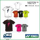 [楽天市場] YONEX  ヨネックス テニスウェア「STAN THE MAN」スタンワウリンカ Tシャツ数量限定 テニスウェア ユニ Tシャツ