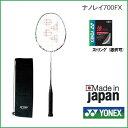 [楽天市場] YONEX (ヨネックス)バドミントンラケット ナノレイ700FX NANORAY700FX (NR700FX)25%OFF