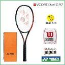 [350mlステンレスボトル プレゼント]YONEX ヨネックス 硬式テニスラケットVコア デュエル ジー 97 VCORE Duel G 97 VCDG97ワ...