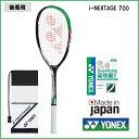 YONEX ヨネックス 後衛用ソフトテニスラケット 1本シャフト アイネクステージ700(ブラックグリーン)i−NEXTAGE700(530)INX700フルサ...