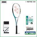 YONEX ヨネックス ソフトテニスラケット前衛用アイネクステージ50V ライトターコイズ(540)i−NEXTAGE50V 54040%OFF