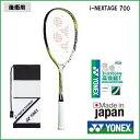 YONEX (ヨネックス)ソフトテニスラケット後衛用アイネクステージ700(ライムイエロー) i-NEXTAGE700(500)