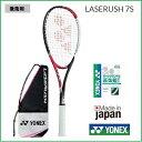 YONEX ヨネックス ソフトテニスラケット後衛用レーザーラッシュ 7S(LR7S)