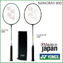 YONEX ヨネックス バドミントンラケット ナノレイ800 NANORAY 800 (NR800)2016年12月新色登場 25%OFF