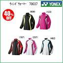 YONEX ヨネックス ユニ 裏地付きウィンドウォーマーシャツ70037 テニス バドミントン用ウィンドブレーカー 男女兼用