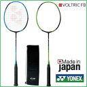 [楽天市場]YONEX ヨネックス バドミントン ラケットボルトリックFB VOLTRICK FB VT−FB2017年2月リリース
