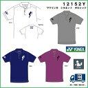 [楽天市場]YONEX ヨネックス スタン・ワウリンカ シルエット ポロシャツ受注会限定 UNI ユニ ポロシャツ 12152Y