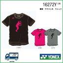 [楽天市場] YONEX  ヨネックス テニスウェア「STAN THE MAN」スタンワウリンカ Tシャツ数量限定 テニスウェア ユニ Tシャツ 16272Y