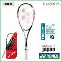 YONEX ヨネックス ソフトテニスラケット後衛用 エフレーザー7S FLR7S