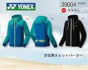 [楽天市場]YONEX ヨネックス テニス・バドミントンウェア数量限定 ウィメンズ用 スウェットパーカー 390042017年1月下旬発売開始