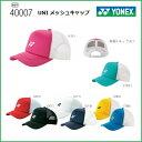 [楽天市場] YONEX ヨネックス UNIメッシュキャップ 40007テニス ソフトテニス用 キャップ