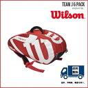 [楽天市場]WILSON ウィルソン ラケットバッグチーム・ジェイ・6 パック TEAM J 6 PACKK WRZ647706 ラケット6本収納25% OFF送料無料