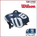 [楽天市場]WILSON ウィルソン ラケットバッグチーム・ジェイ・6 パック TEAM J 6 PACKK WRZ640706 ラケット6本収納25% OFF送料無料
