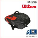 [楽天市場]WILSON ウィルソン ラケットバッグチーム・ジェイ・6 パック TEAM J 6 PACKK WRZ641706 ラケット6本収納25% OFF送料無料