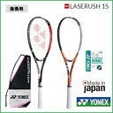 YONEX ヨネックス ソフトテニスラケット後衛用レーザーラッシュ 1S LR1S 40%オフ