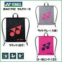 YONEX ヨネックス テニス・バドミントン用 マルチケース BAG1792