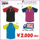 [楽天市場] ルーセント ソフトテニス ゲームシャツUNIカラー ポロシャツ 受注会限定商品 XL99999日本ソフトテニス連盟着用基準に準拠