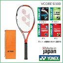 [テニス・バドミントン専門店プロショップヤマノ]YONEX ヨネックス 硬式テニスラケット Vコア SI100 VCORE SI100 (VCSI 100)30%OFF