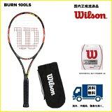 [楽天市場] WILSON ウィルソン テニス ラケットバーン100LS BURN100LS WRT725520 国内正規品50%OFF