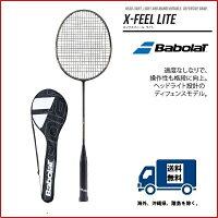 [テニス・バドミントン専門店プロショップヤマノ]BABOLAT バボラ バドミントン ラケット エックス フィール ライト X−FEEL LITE 60223440%OFFの画像