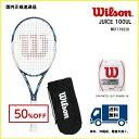 [テニス・バドミントン専門店プロショップヤマノ]WILSON ウィルソン 硬式テニス ラケット ジュース100UL JUICE100UL WRT719320..