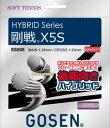 GOSEN (ゴーセン) ソフトテニス・ストリングス剛戦X5S SS505