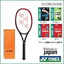 [テニス・バドミントン専門店プロショップヤマノ]YONEX ヨネックス 硬式テニスラケットVコアSV100 VCSV100