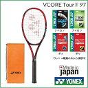 [テニス・バドミントン専門店プロショップヤマノ]YONEX ヨネックス 硬式テニスラケットVコアツアーF97 VCORE Tour F 97 VCTF97 40%OFF