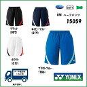 [楽天市場] YONEX (ヨネックス) テニス バドミントン用UNI ハーフパンツ 15059 お取り寄せ商品