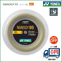 [テニス・バドミントン専門店プロショップヤマノ]YONEX ヨネックス バドミントン・ストリング ナノジー95 200mロール NBG95−2 30%OFFの画像