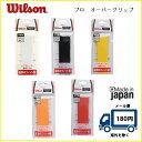 [楽天市場]WILSON ウィルソン テニス バドミントン用錦織圭使用 プロ オーバーグリップテープ...