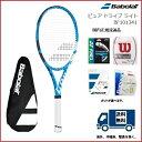 樂天商城 - [テニス・バドミントン専門店プロショップヤマノ]BABOLAT バボラ 硬式テニスラケットピュアドライブライト PURE DRIVE LITE BF101341