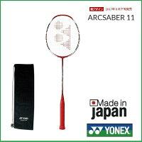 [テニス・バドミントン専門店プロショップヤマノ]YONEX ヨネックス バドミントンラケット アークセイバー11新デザイン ARC11 25%OFFの画像