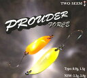 ツーシーム プラウダー フォース 2.8g