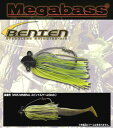 Mega bus Megabass Ben ten 3/8oz, 1/2oz