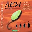 ロデオクラフト ノア 1.8g カラー1〜20 【etr_r】
