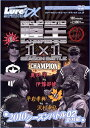2010 02 king lure magazine the movie DX Vol.5 land season battle summer, autumn edition [email service OK]