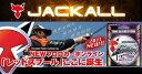 ジャッカル Jackall フロロカーボンライン レッドスプール 100m 7lb-12lb 【メール便OK】