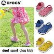 クロックス(crocs) デュエット スポーツ クロッグ キッズ duet sport clog kids 【メール便NG】【crocssale】