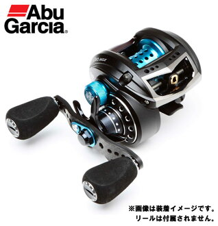 Abu Garcia (ABU) Abu Works deeds Kit for Revo elite (Revo Deez Kit)
