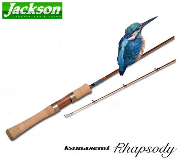 Jackson (JACKSON) kingfisher rhapsody TULN-512L