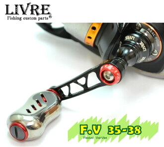 Livret (LIVRE) F.V (Flexivel.Vai-Ven) 35-38mm Shimano S2 use
