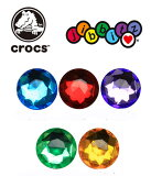 【★在庫一掃セール!】 クロックス(crocs) ジビッツ Gems Circle サークル 【メール便OK】【crocssale_jib】