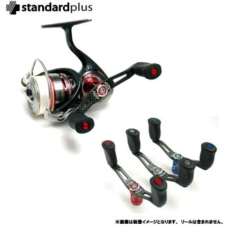 Daiwa use with the studio composite RC-SS-W spinning double steering wheel knob