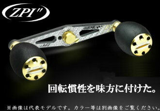 ZPI カーボンハンドルイナーシャ PG-IN92PTAD 92mm platinum plate horsefly Daiwa use