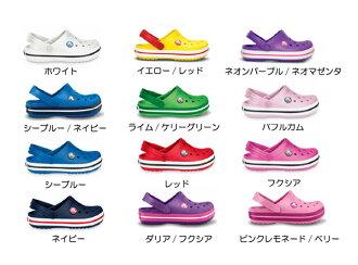 卡駱馳 (crocs) 鞋 clockbandkids (crocband 兒童)